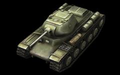Blitz_KV-13_anno.png