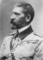 King_Ferdinand_of_Romania.jpg