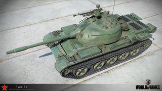 matchmaking WOT type 62 Scott Jr hekte STD