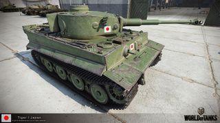 Tigerjp_1.jpg