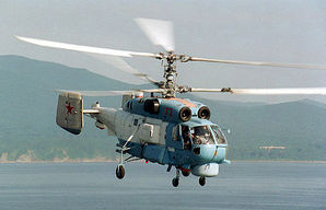 Kamov_Ka-27PS.JPEG.jpeg
