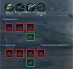 Me-209_v-4.k..png
