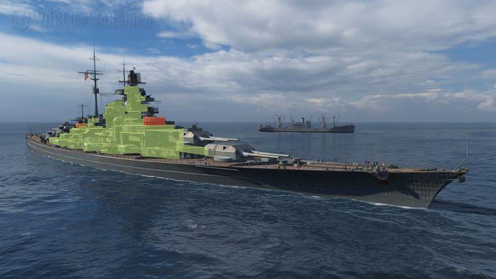 4_надстройки_Bismarck.jpg