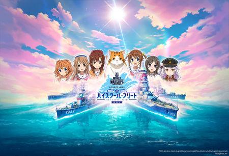 Модификация_High_School_Fleet_001.jpeg