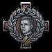 Медаль_Бонга_2_степень.png