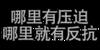 Inscription_China_15.png