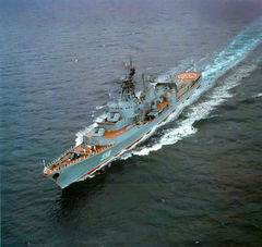 Ship_57_Gordyi_556_1980.jpg