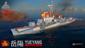 Yueyang_wows_main.jpg