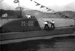 Подводная_лодка_М-80.jpg