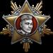 Медаль_Бегельдинова_1_степень.png