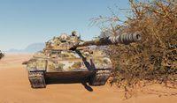 Clan_digital_camouflage_(desert).jpg