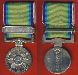 Медаль_за_участие_в_Великой_Восточно-азиатской_войне_9.jpg