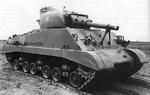 M4A3 105 mm Medium Tank, Sherman.png