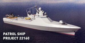 18-4214634-patrol-ship-project-22160.jpg