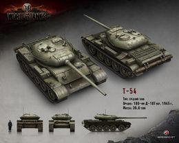 T-54_render.jpg