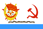 USSR,_Naval_1942_redban_guards.png