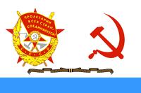 USSR,_Naval_1942_redban_guards.png