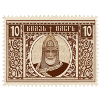PCZC273_NY2019_OlegStamp.png
