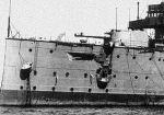 HMS_Cressy_forward_9.2_inch_gun.jpg