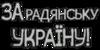 Inscription_USSR_66.png