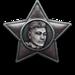 Медаль_Бегельдинова_4_степень.png
