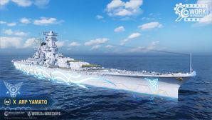 ARP_Yamato_wows_main.jpg