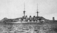 Ibuki_(1907).jpg