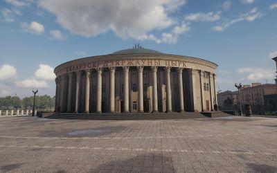 Belarusian_State_Circus(Game).jpeg