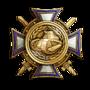 Guardsman1_hires.png