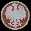 sticker_battle_051.png