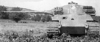 Tiger II - Global wiki  Wargaming net