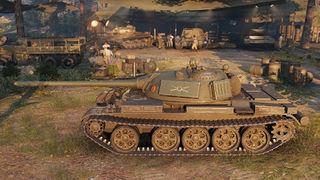 T_55A_scr_3.jpg