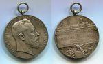 Medal_Prince_Henry_of_Prussia3.jpg