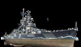 Ship_PFSB528_Champagne.png