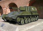 SU-76M nn 300px.jpg