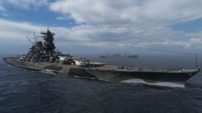 Тип 20 — Shikishima