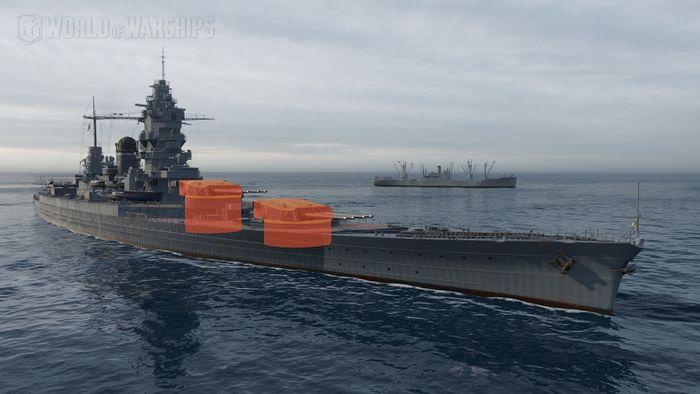 8_установки_ГК_Dunkerque.jpg