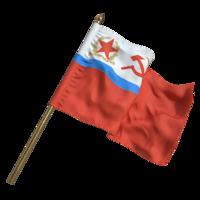 PCZC336_SovietBBArc_Commissar_flag.png
