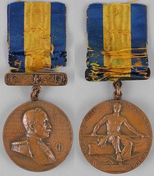 Dewey_Medal.jpg