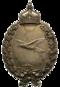 Naval_Sea_Pilot_Badge.png