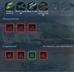 И-15биск..png