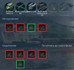 Лагг-3-34к..png