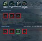 Ki-33.к.png