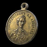 PCZC347_SovietBBArc_Suvorov_Medal.png