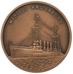 turciya-25-liry-2015-legkij-krejser-midilli.png