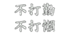 Inscription_USA_66.png