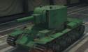 Soviet_smaragd_green.png