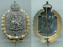 Знак_300-летия_царствования_Романовых_5.jpg