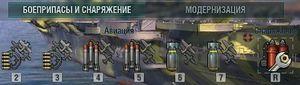 Shot-16.02.04_18.19.46-0863.jpg