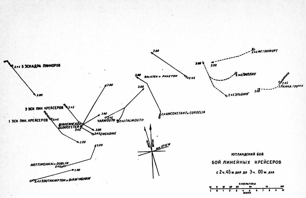 Map_04_-_1_(БЛК_245-300).jpg